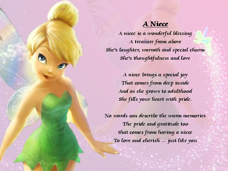 Quotes For Niece From Aunt: Details About Personalised Poem
