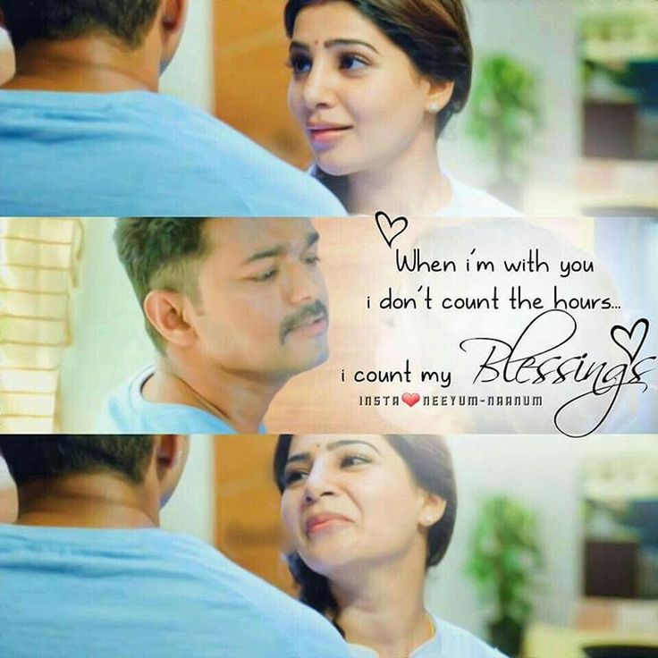 Ahwwww theri vijay samantha Movie love quotes, Love