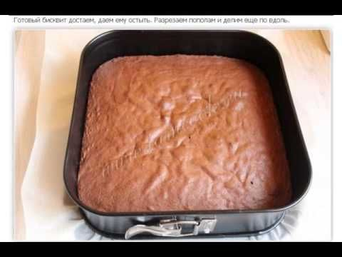 Рецепт торта  Шоколадный торт «Брауни» - YouTube