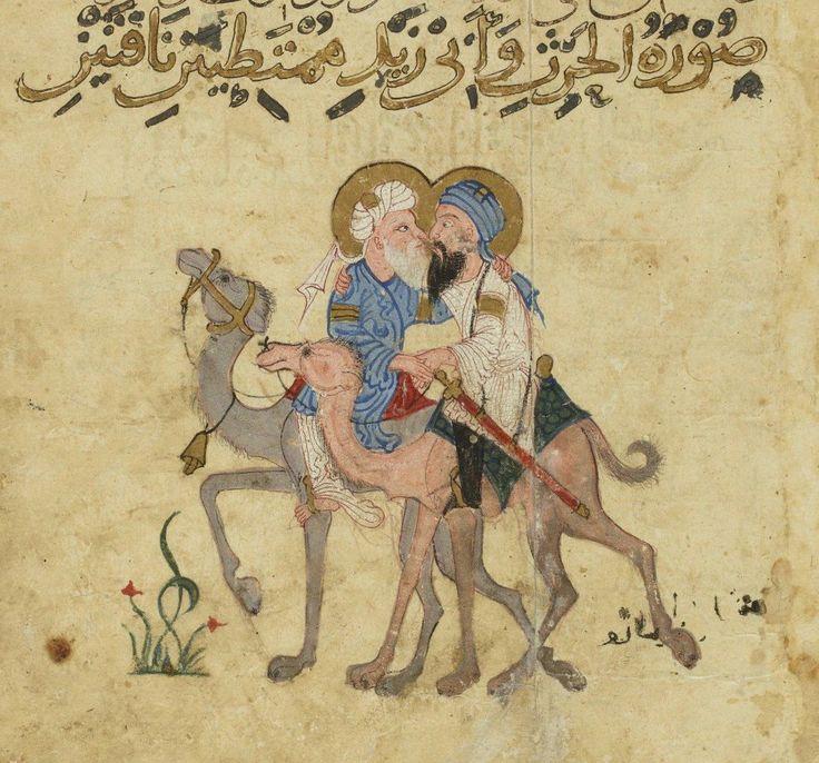 Maqamat al-Hariri, Syria(?) 2nd quarter of 13th century (BnF, Arabe 3929, fol. 122r)
