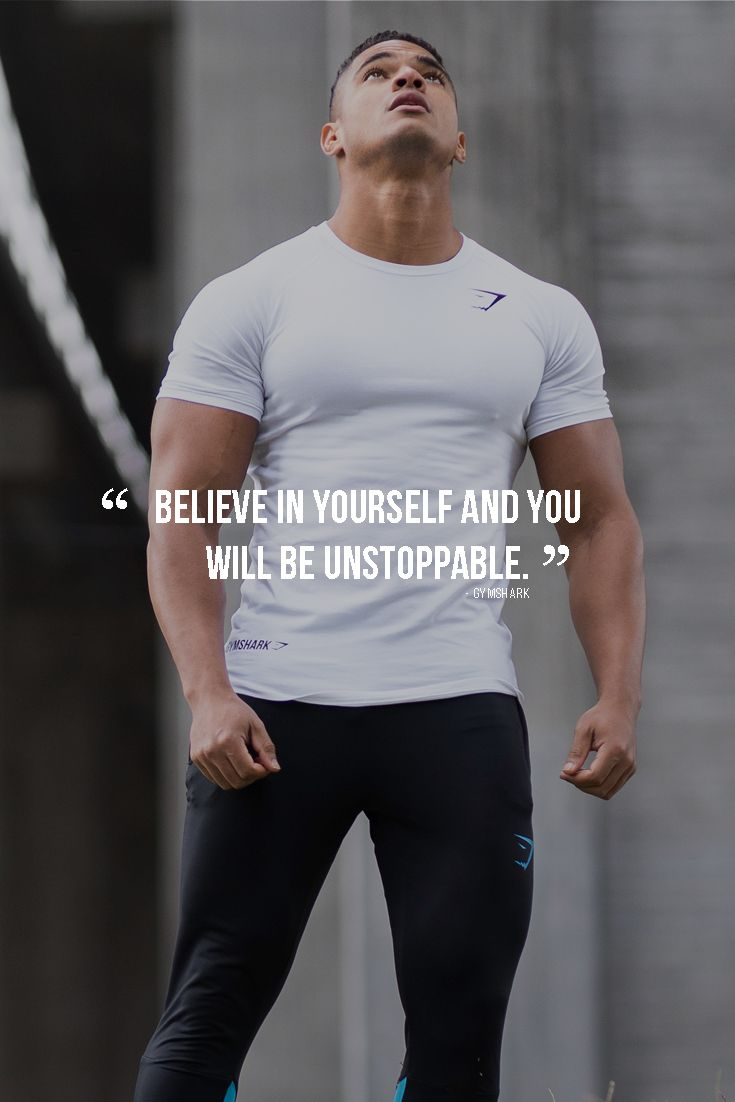 """Believe in yourself and you will be unstoppable"" - Inspirational fitness quote"