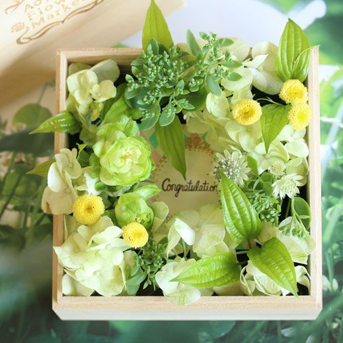 <Congratulations>*Message Box フラワーアレンジメント   花・花束の通販 青山フラワーマーケット