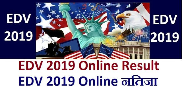 How to check USA EDV 2019 online results, DV 2019 Results