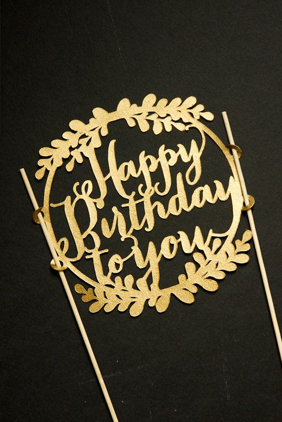 Floral Happy Birthday Cake Topper Birthday by MintedStrawberry