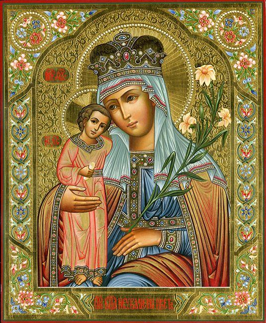 6701055, |  Εικόνα της Μητέρας του Θεού ευωδιαστό λουλούδι |  τέμπερα, χαρακτική και ζωγραφική σε φύλλα χρυσού;  |  31 x 27 cm |  διαθεσιμότητα διευκρινίσει |  /img/catalogphoto/gusar/icons/6701055.jpg