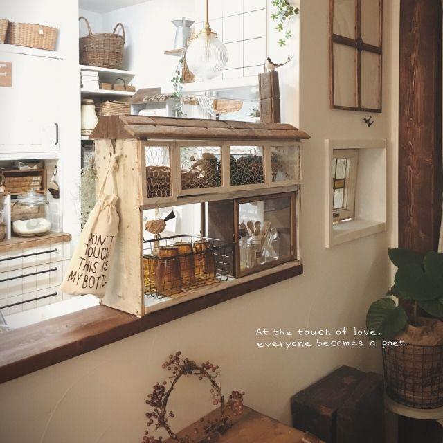 使いやすいキッチンは自分で作る!キッチン収納DIY実例集 | RoomClip ... お菓子のお家な収納棚
