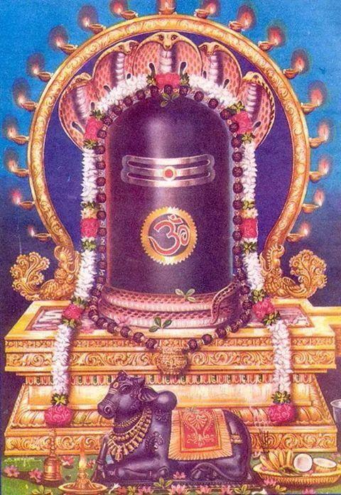 Lord Rama Natha Swamy Rameshwaram