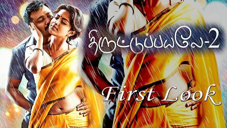 Thiruttu Payale 2 First Look | Amala Paul | Bobby Simha | Tamil Cinema News | Kollywood NewsThiruttu Payale 2 First Look | Amala Paul | Bobby Simha | Tamil Cinema News | Kollywood News. ... Check more at http://tamil.swengen.com/thiruttu-payale-2-first-look-amala-paul-bobby-simha-tamil-cinema-news-kollywood-news/