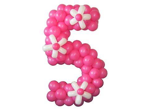 """Как сделать """"пятёрку"""" из воздушных шаров How to make a number out of balloons five - YouTube"""