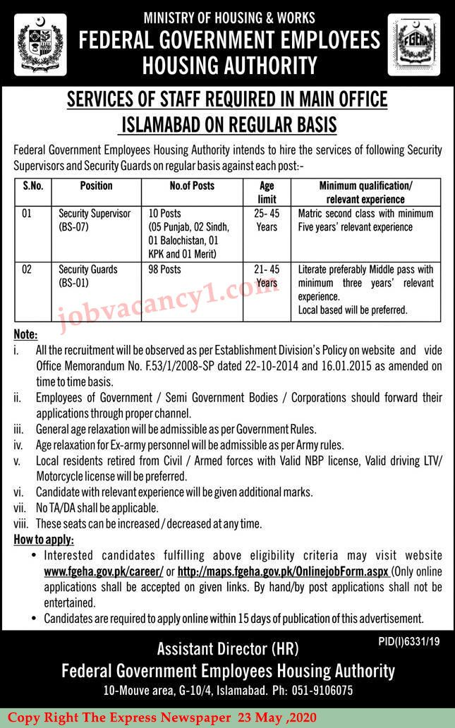 Security Supervisor Security Guard In Ministry Of Works And Housing Jobs 2020 Security Guard Jobs In Pakistan Supervisor