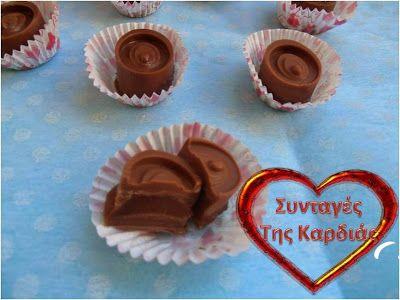 ΣΥΝΤΑΓΕΣ ΤΗΣ ΚΑΡΔΙΑΣ: Σοκολατάκια με κρέμα Khalua