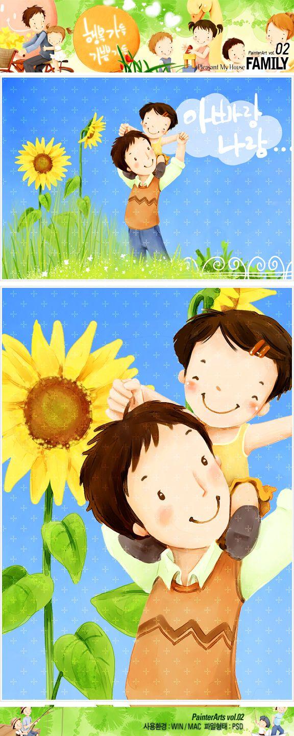 사람, 식물, 어린이, 행복, 아빠, 가족, 남자, 딸, 일러스트, freegine, 해바라기, illust, 페인터, Painter, 무등, 들꽃, 에프지아이, FGI, pai002 #유토이미지 #프리진 #utoimage #freegine 3874245