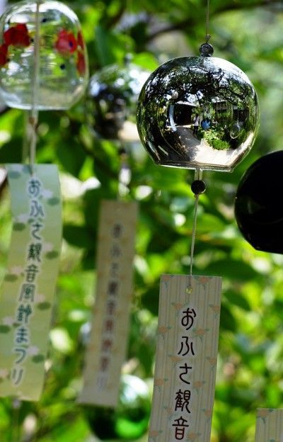 Japanese wind chime .