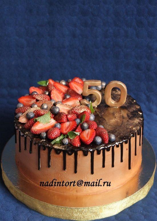 Украшение тортов кремом,шоколадом, фруктами - Сообщество «Кондитерская» / Кулинария