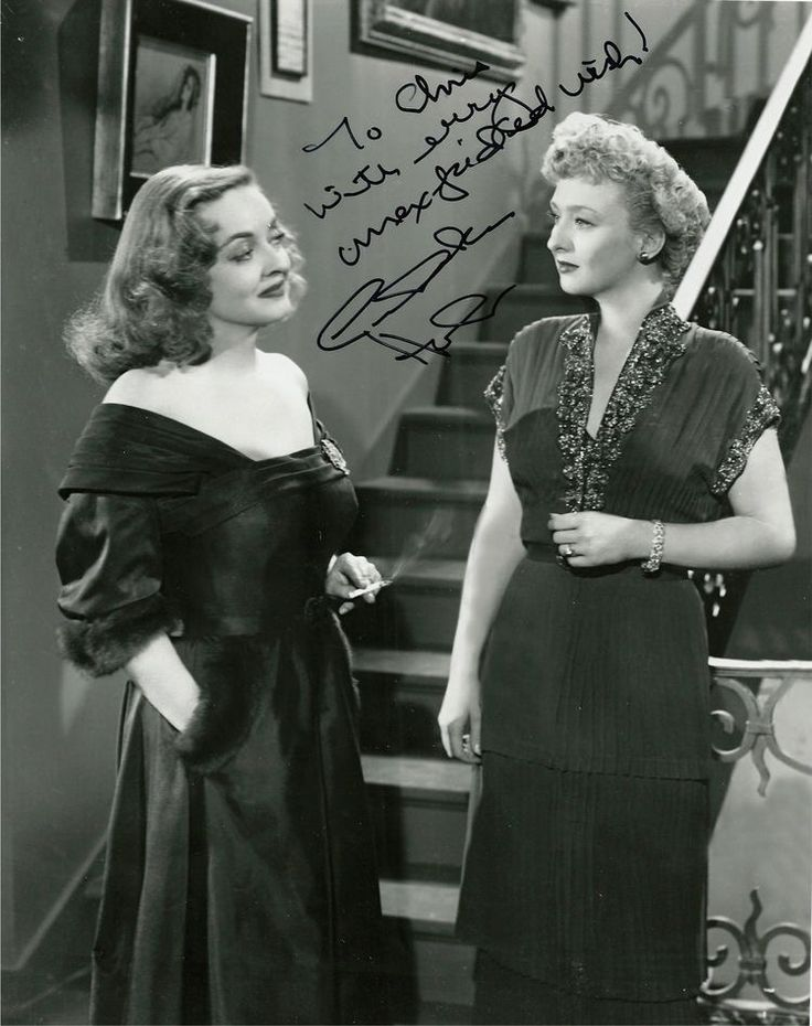"Bette Davis, Celeste Holm,""All About Eve"" 1950"
