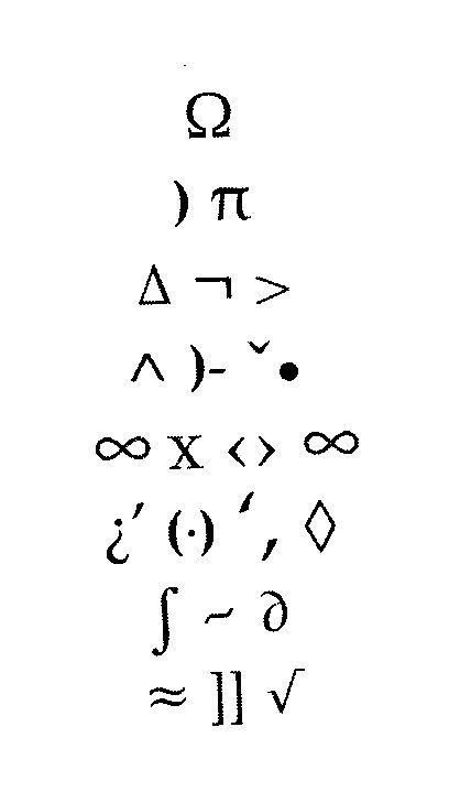 La composition - La horde du contrevent, Alain Damasio