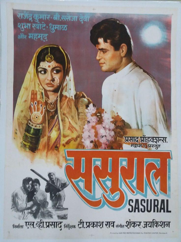 INDIAN VINTAGE OLD BOLLYWOOD MOVIE POSTER-SASURAL/ RAJENDRA KUMAR,B. SAROJA DEVI   Entertainment Memorabilia, Movie Memorabilia, Posters   eBay!