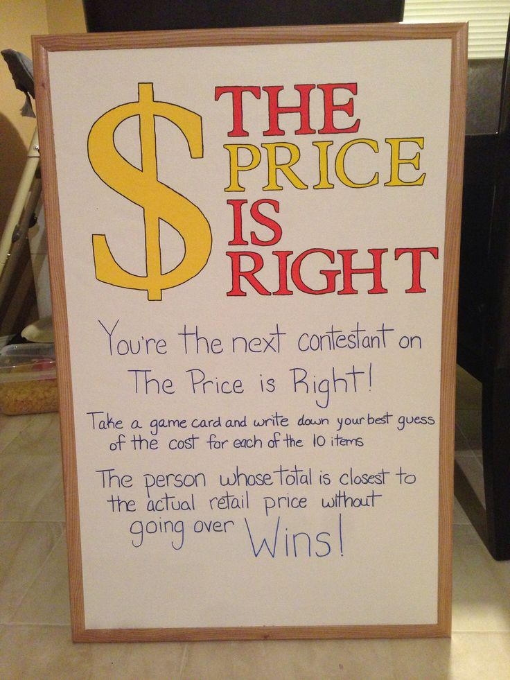 The price is right - bridal shower / baby shower