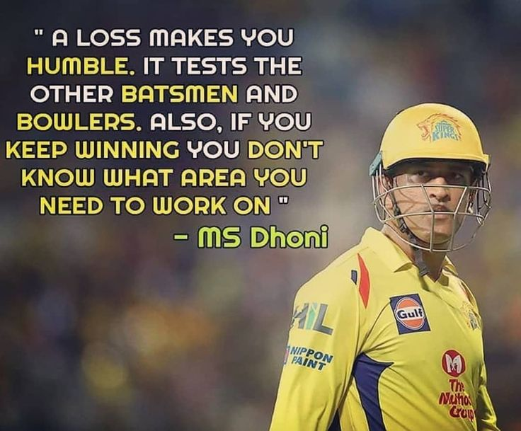 That's really true!!! Dhoni quotes, Cricket quotes