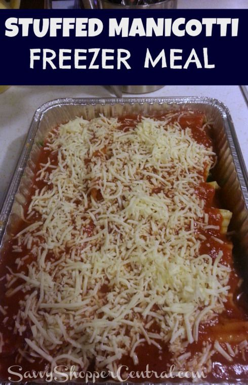 When I think of great meals to freeze, pasta and casseroles reign high on my list.  They are hearty, sturdy and easy to take from freezer straight to the oven for reheating.  This Stuffed Manicotti Freezer Meal is one of my favorites because it's an all in one meal that serves our family easily and heartily. Click to grab the recipe for later!
