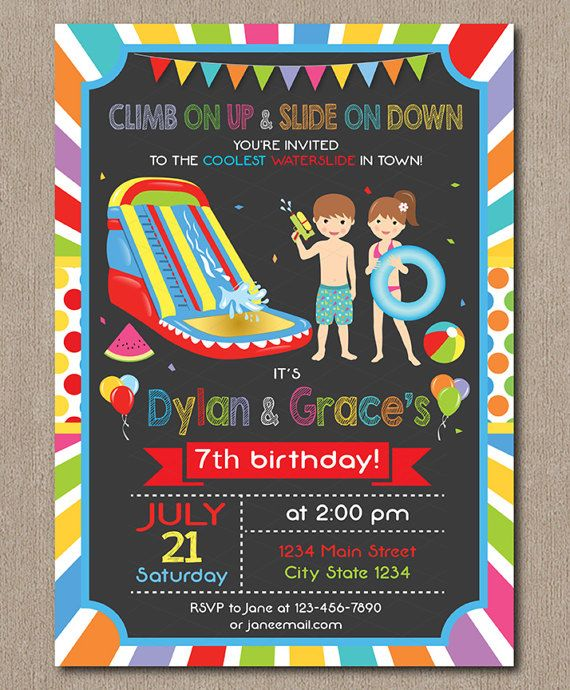 Water Slide Birthday Invitation Water slide by PixeleenDesigns