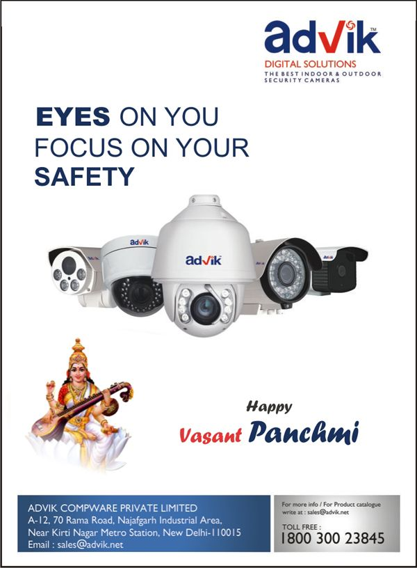 Advik digital solutions offers a wide range of #security surveillance options. Keep an eye on your loved ones and ensure their safety with our revolutionary #cameras. Wishing you a #HappyVasantPanchmi.