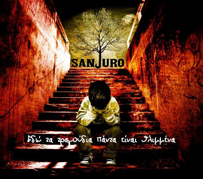 """Ο Sanjuro μας παρουσιάζει την δουλειά του (EP) με τίτλο """"Εδώ τα τραγούδια πάντα είναι θλιμμένα"""". Πρόκειται για μια συλλογή 6 ακυκλοφόρητων κομματιών τα οποία δημίουργήθηκαν μέσα στο διάστημα"""
