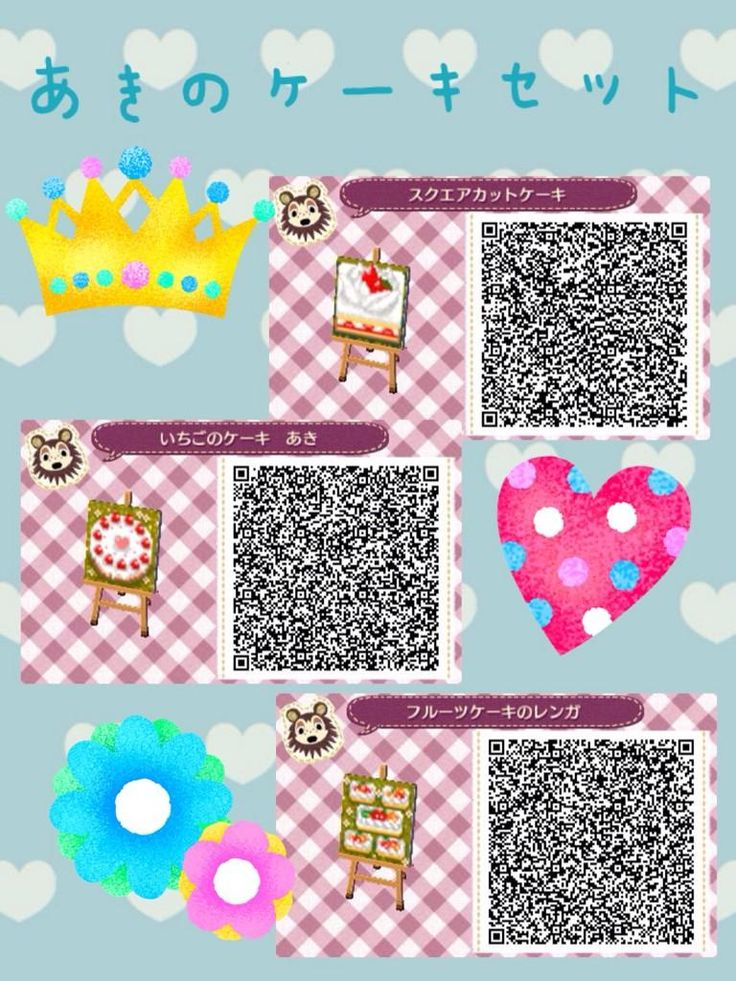 Animal crossing new leaf hhd qr code paths another good for 7 11 happy home designer