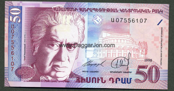 This 1998 Armenian 50 Dram note features Aram Khachaturian (born June 6, 1903 and died May 1, 1978. Aram was a Soviet-Armenian composer whose works were often influenced by Armenian folk music) to the left, and the opera house to the right.