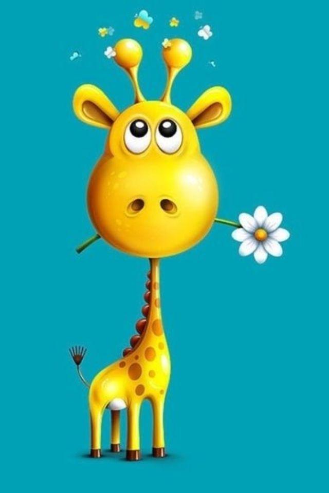 Именем, открытка жирафик