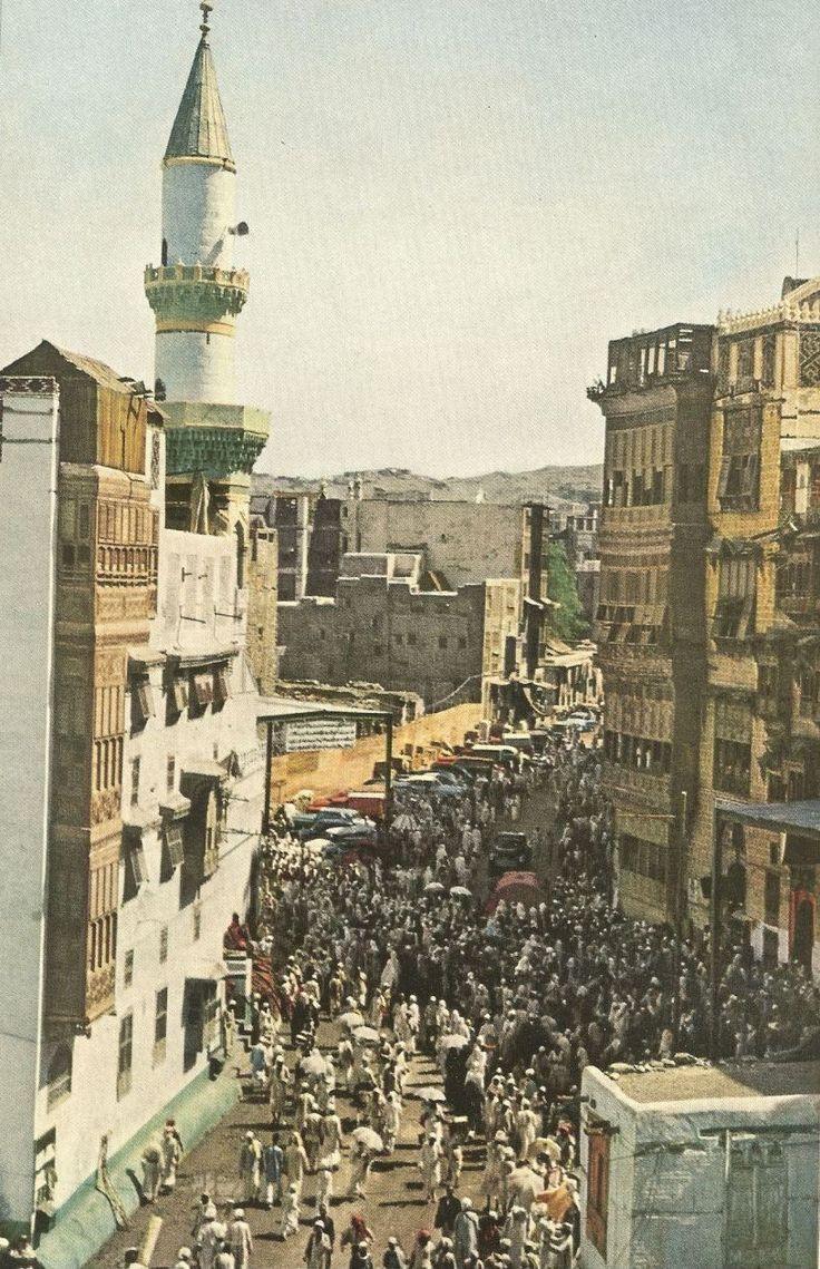 Makkah street Hajj 1953