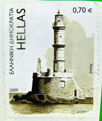 stamp Hellas Greece € 0.70 70c Lighthouse Leuchtturm Hellas postage stamp timbre Greece Griechenland
