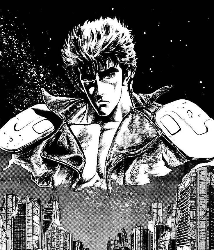 84 Best Hokuto No Ken Images On Pinterest