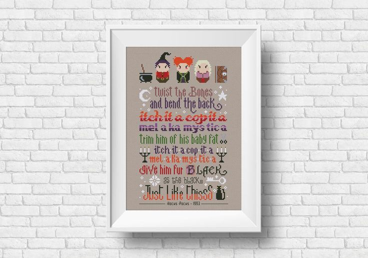 Hocus Pocus - Cat spell - Cross Stitch Pattern by Cloudsfactory