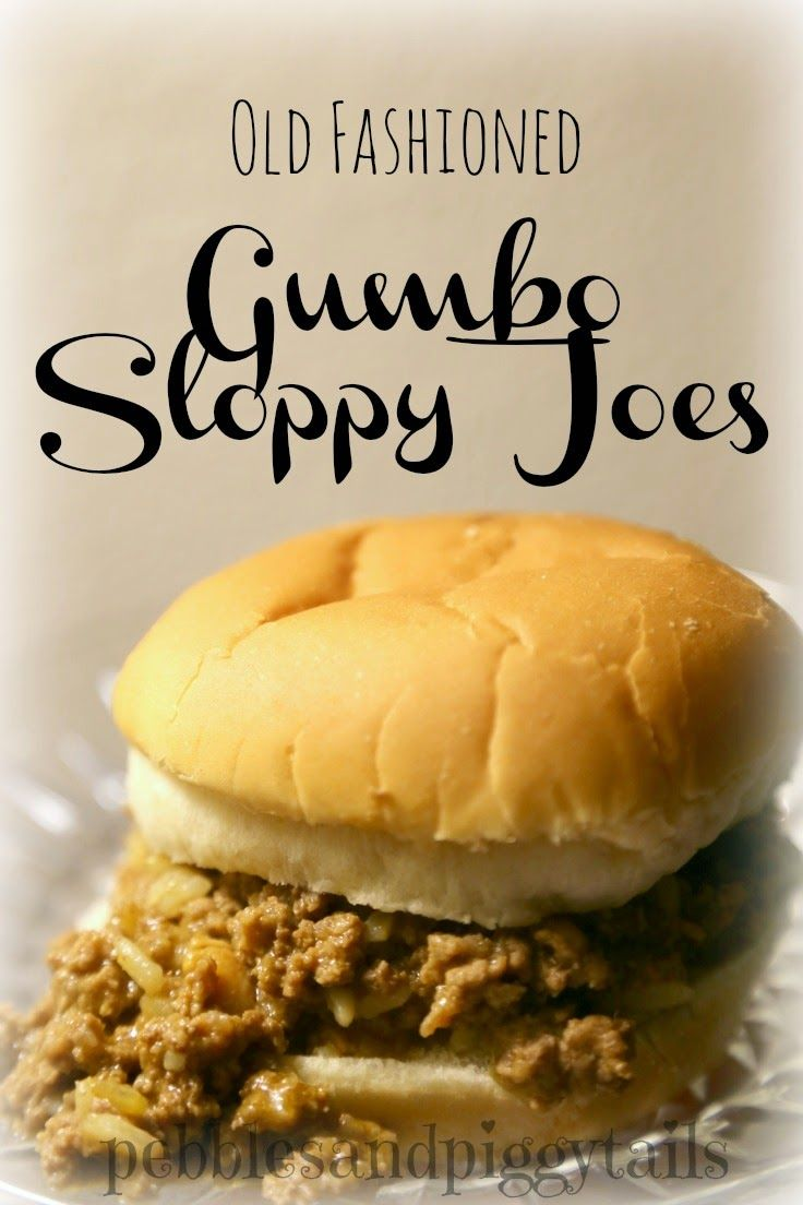 Grandma's Gumbo Sloppy Joes.  This recipe takes me right back to childhood.  Such a quick dinner idea.  These sloppy joes use Campbell's Chicken Gumbo Soup. Oh the memories!