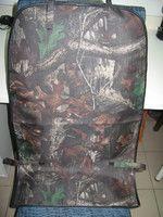 Накидка на спинку переднего сидения цвет хаки TP-NAK2-HA