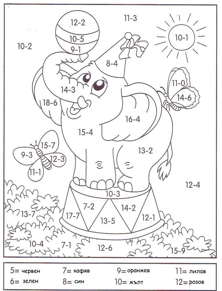2184 best kolorowanki images on Pinterest | Speech language therapy ...