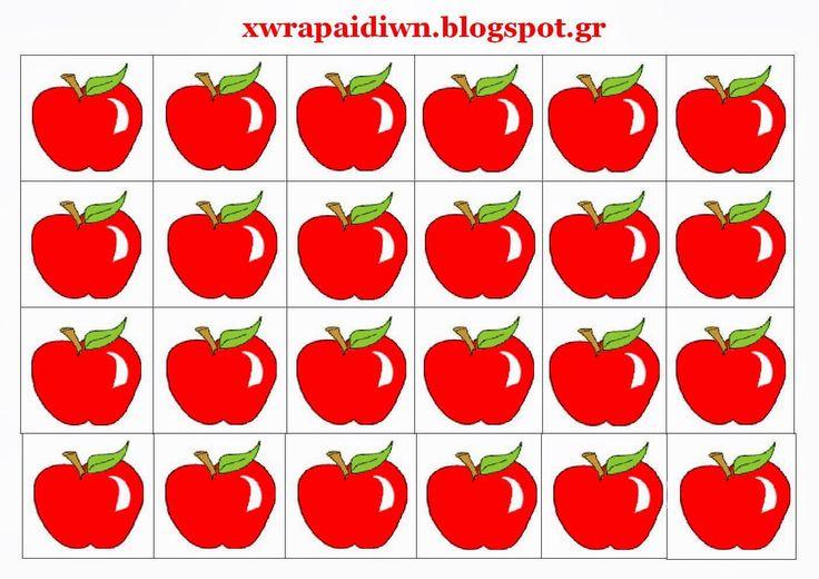 Μιας και διανύουμε την εποχή του Φθινοπώρου και η θεματική ενότητα που αφορά στο μήλο και ό,τι σχετίζεται με αυτό είθισται να κυριαρχεί αυ...