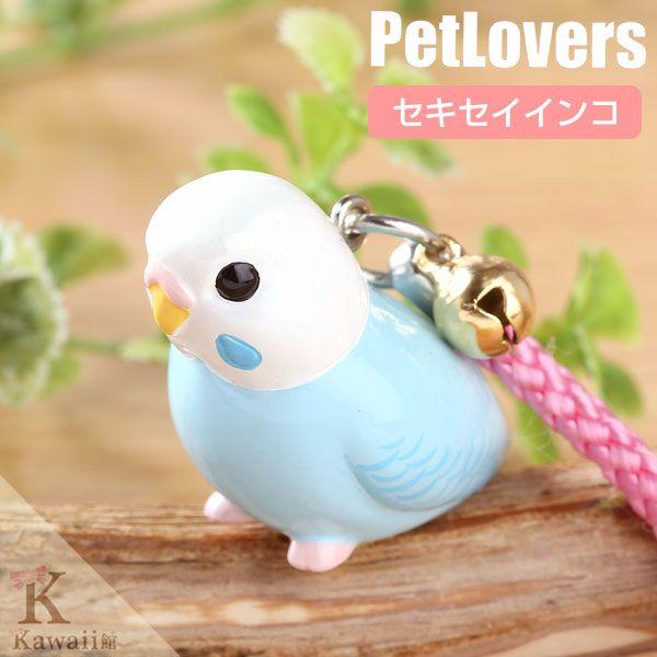 ☆★☆parakeet