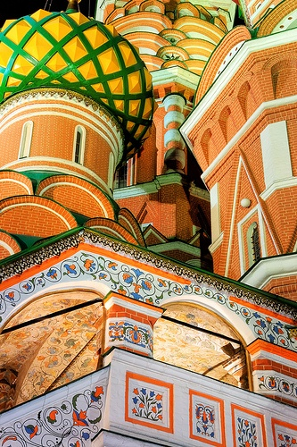 Detail from Cathedral of St. Basil the Blessed
