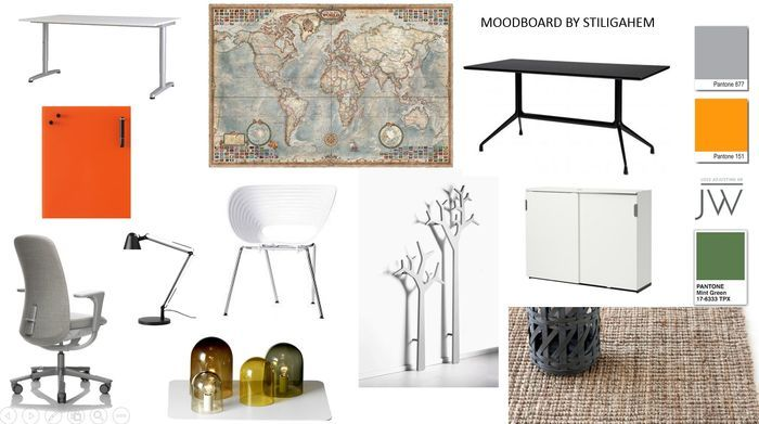 stiligahem.se - mood board in grey for office
