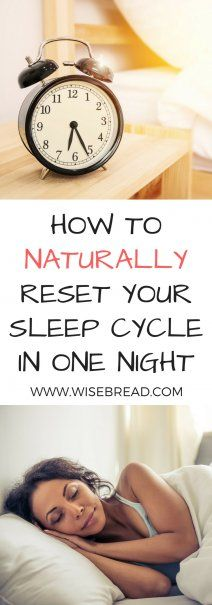 How To Naturally Reset Your Sleep Cycle In One Night | How To Get To Sleep | Sleeping Hacks | Good Nights Sleep | #sleepwell #sleephacks #goodnight #healthyliving
