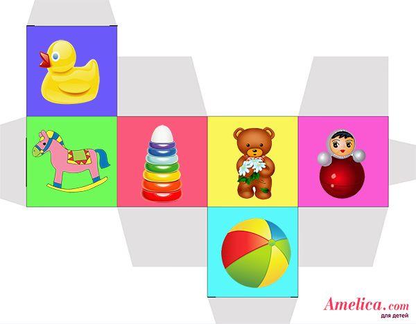 Спокойной ночи, кубики для детей картинки распечатать с животными