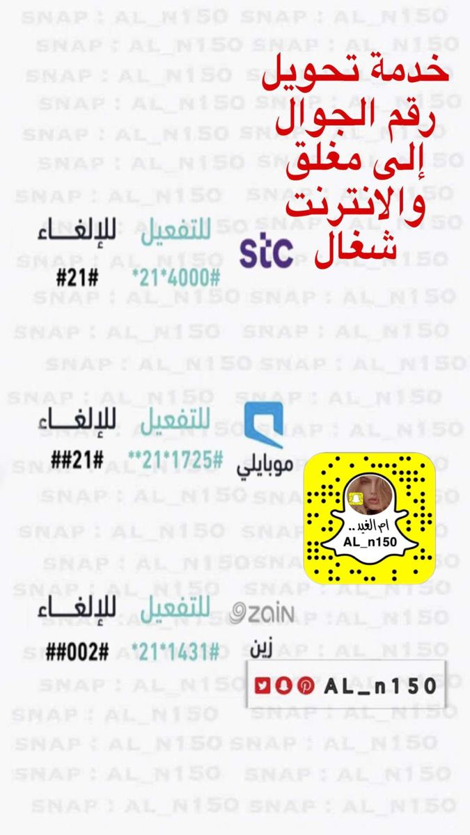Pin By أسماء عباد On برامج جوال Happy Day Quotes App Pictures Life Skills
