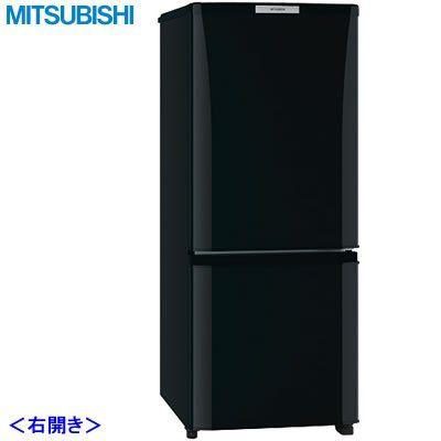 Amazon.co.jp: 三菱 146L 2ドア冷蔵庫(サファイアブラック)MITSUBISHI MR-P15W-B: 大型家電