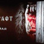 Warcraft Movie Review: Perang Manusia dan Orc