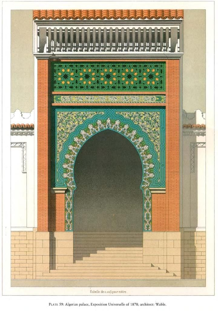 Design for the Algerian Palace at the 1878 Exposition Universelle, Paris