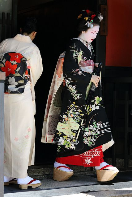Maiko - apprentice geisha.  they dance and sing .. mai is japanese for dance.