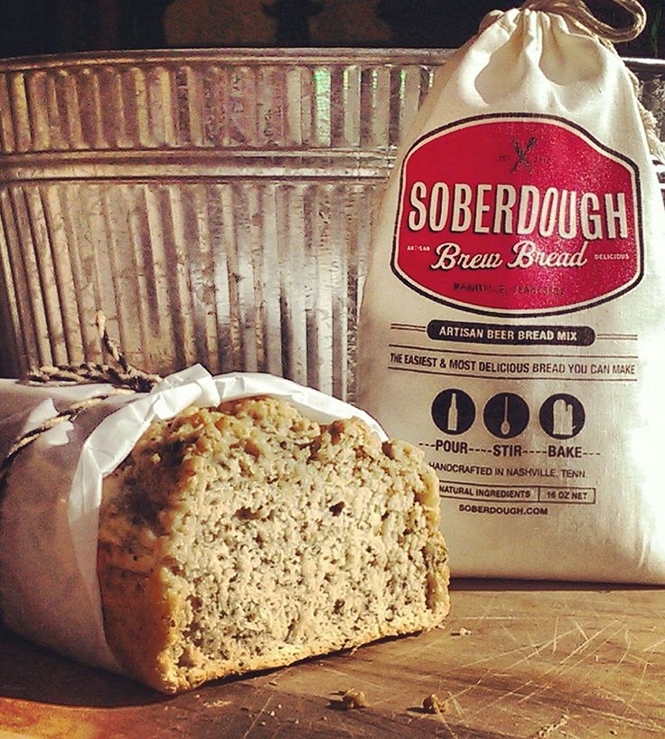 Beer Bread Mix, Set of 4 | Bake your own loaves of homemade bread with these mixes, which... | Bread Mixes