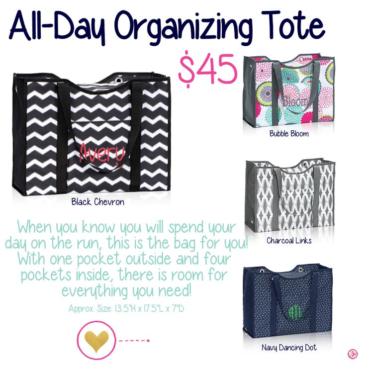 All-Day Organizing Tote by Thirty-One. Fall/Winter 2015. Click to order. Fall / Winter 2015. Thirty One Gifts! Join my FB. group,a place for my Customers and new future Customers! NO 31 Consultants please! Thanks https://www.facebook.com/groups/221123648035423/